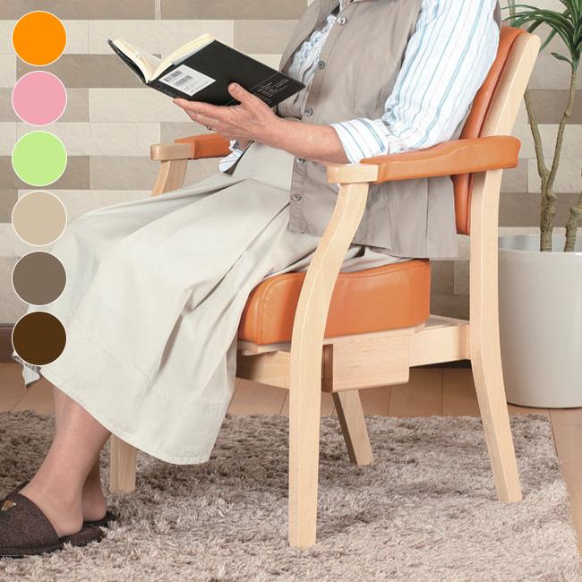 スポッとチェア[日本製 椅子 高さ調節 ダイニングチェア 肘付き 肘掛け ダイニングチェア 肘掛け椅子] メーカー直送