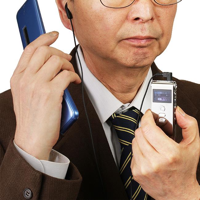 スマホもガラケーも録音できるICレコーダー[電話録音 電話 会話 通話 録音 ICレコーダー オレオレ詐欺対策 イヤホン型マイク]