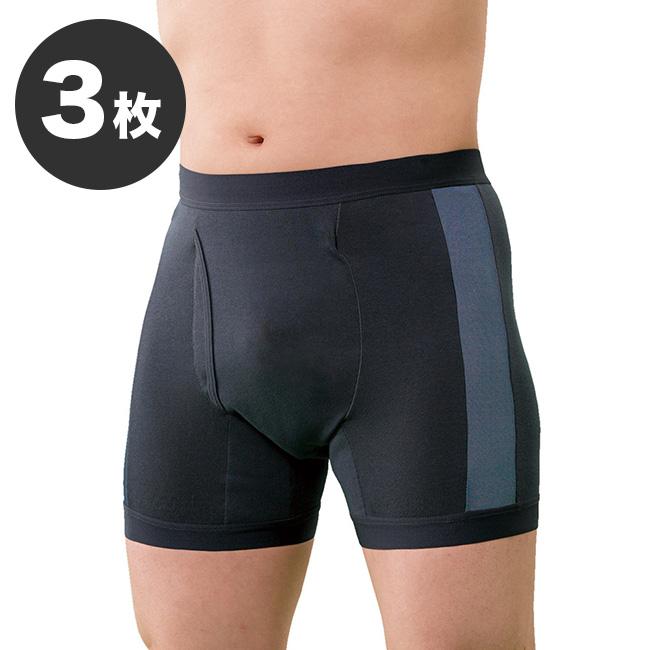 男性用失禁パンツ サイドシークレットメッシュ 3枚[失禁パンツ 男性用 尿漏れパンツ 男性 メンズ 下着 インナー ボクサー パンツ ボクサーパンツ 50cc]