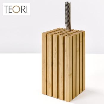 TEORI SPLIT テオリ スプリット 直型タイプ TW-SPV[竹の集成材(竹集成材)を使用したおしゃれな包丁スタンド(包丁立て/ナイフスタンド) こだわりキッチンにもおすすめのデザイン 包丁置き台] 送料無料