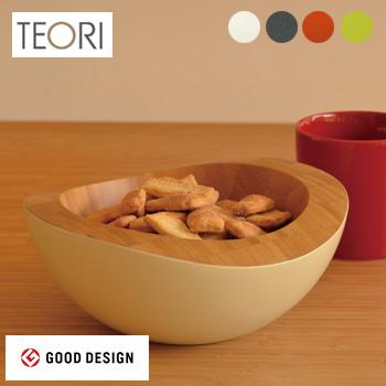 TEORI NUTS テオリ ナッツ M[竹の集成材(竹集成材)で作ったシンプルでおしゃれな小物入れ 小物や雑貨の収納にかわいい木製のトレイ(トレー) プレゼントにも人気のインテリア小物] 送料無料