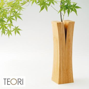 TEORI LIN テオリ リン L P-LIL[竹の集成材(竹集成材)で作ったおしゃれな一輪挿しの花瓶(フラワーベース) シンプルなデザインの一輪挿は和室や玄関のインテリア 小物としておすすめ]