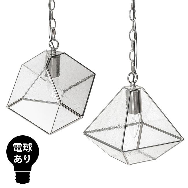 テラリウム型 1灯 ペンダントライト 電球あり 002407 シルバー[ガラスがおしゃれな天井照明 レトロやアンティークなお部屋からシンプルやモダンなお部屋に合う 口金E26 LED対応 照明器具]