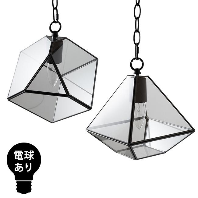 テラリウム型 1灯 ペンダントライト 電球あり 002407 ブラック[ガラスがおしゃれな天井照明 レトロやアンティークなお部屋からシンプルやモダンなお部屋に合う 口金E26 LED対応]