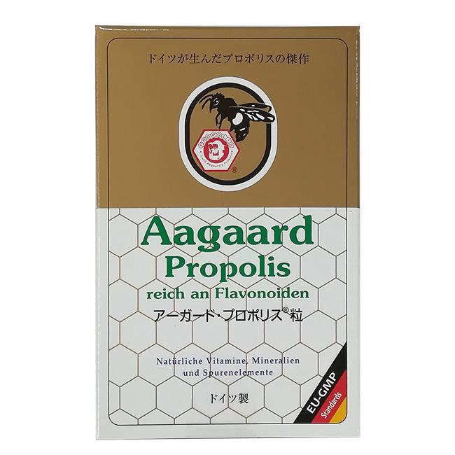 ドイツ・レホルム製品 ベルナー社アーガード・プロポリス45粒[健康な食生活に品質管理したオーガニックサプリメント 環境に配慮のオーガニック食品 伝統療法と自然の恵みで健康な生活]