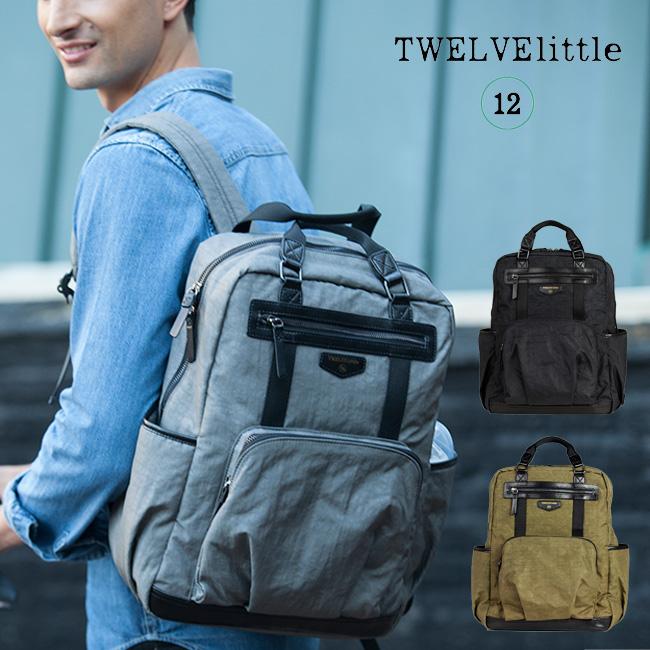 TWELVElittle トゥエルヴリトル ユニセックス カレッジバックパック[マザーズバッグにもなるおしゃれなリュック イクメンの育児におすすめ 軽量で撥水加工 ノートPCも入る人気のバッグ]