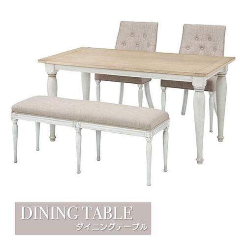 ダイニングテーブル【CL-467T W120×D75×H70cm】天然木使用 アンティーク風 クラッシック インテリアヨーロピアン リビングテーブルのみの販売になります。ベンチ・チェアは付いておりません。【メーカー直送】