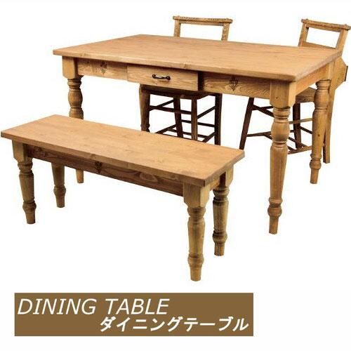 ダイニングテーブル【CFS-771 W120×D75×H70cm】天然木使用 アンティーク風 クラッシック インテリアカントリー調 リビング※テーブルのみの販売になります。チェアは付いておりません。※メーカー直送の為、代引き・他の商品との同梱は出来ません。