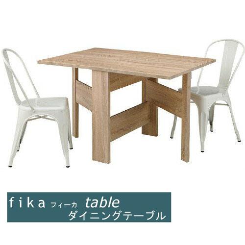 フィーカ フォールディングダイニングテーブル【FIK-103NA W120×D80×H72cm】折りたたみ式 カントリー調 リビング テーブル※テーブルのみの販売となります。チェアはついておりません。【メーカー直送】