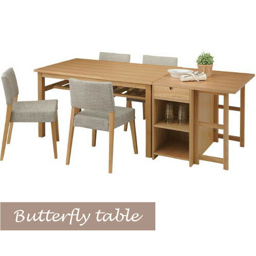 Wondrous Co Ring Butterfly Table North European Style Country Like Shin Pull Living Dining It Becomes The Sale Only For Tables The Chair Is Not Attached Interior Design Ideas Gentotryabchikinfo