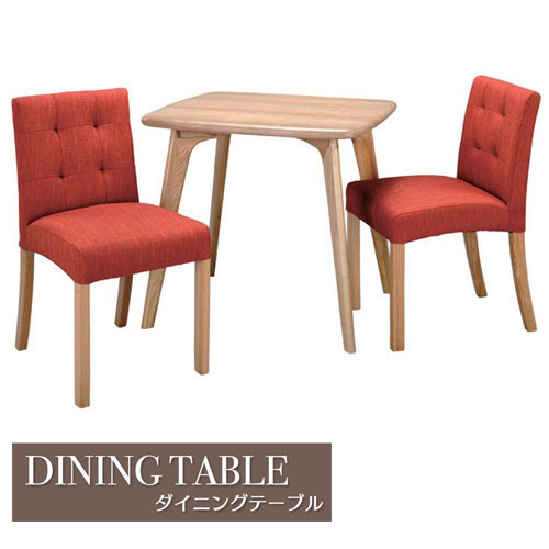ダイニングテーブル【CL-816TNA W80×D70×H72cm】北欧風 シンプルテーブル インテリア ナチュラルリビング ダイニングテーブルのみの販売となります。※チェアはついておりません。【メーカー直送】