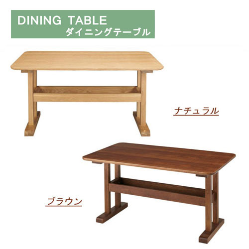 Outstanding Dining Table Table Dining North European Country Like Shin Pull Interior Cafe Style Living Fashion It Becomes The Sale Only For Tables The Chair Is Interior Design Ideas Gentotryabchikinfo