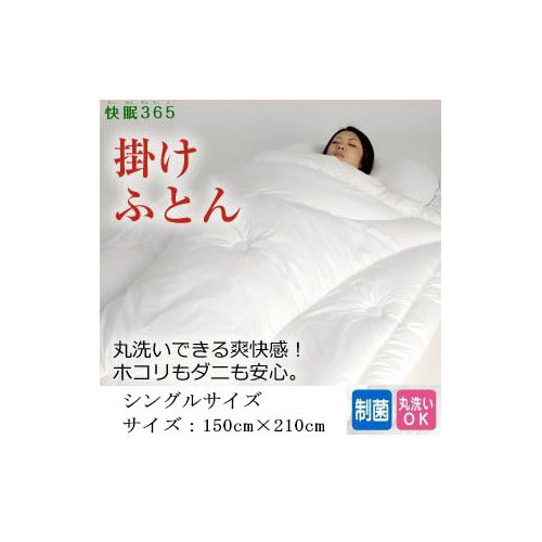 Kiriyama In Seven Air Vent Moisture Feather Duvet Over Nagging