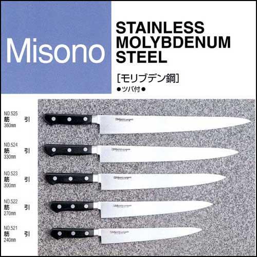 ミソノ MISONO モリブデン鋼 筋引 ツバ付  300mm包丁 NO.523 日本製 国産 misono MISONO 筋引300mm 筋引き 筋引き300mm