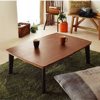 北欧モダン 木製こたつテーブル【PINON ピノン105】サイズ105×75×H37cm 長方形【簡易組立家具】コタツ センターテーブル 炬燵※セットではありません※メーカー直送の為、代引き・他の商品との同梱は出来ません。