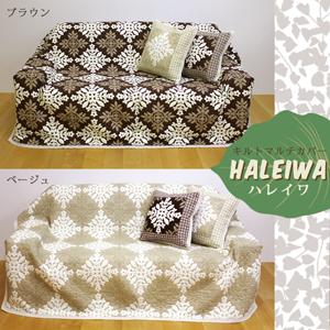 하와이안 퀼트 조 멀티 커버 「 ハレイワ LPSK8026 」 사각 190 × 190cm (약 2 평) 핫 카페트 커버 소파 커버, 난로의 정상에도 최적