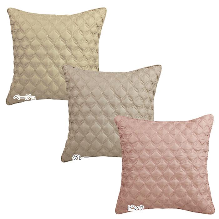 KIRIYAMA | Rakuten Global Market: Timeless simple design square ... : quilted cushions - Adamdwight.com