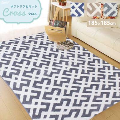 送料無料 カーペット 2畳 北欧 洗える ラグ 正方形 おしゃれ クロス ラグマット 185×185cm 約2畳 ホットカーペット対応 ジオメトリックライン 絨毯 柄 人気