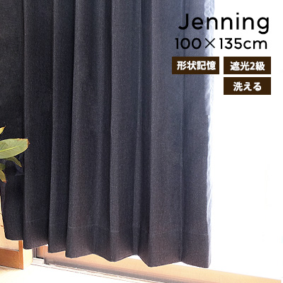 カーテン ドレープカーテン ジーニング/100×135cm(2枚セット) 既成 遮光カーテン 洗える おしゃれ 北欧 デニム調 形状記憶 カジュアル 遮光 ネイビー タッセル アジャスターフック 西海岸