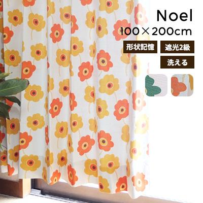 カーテン ドレープカーテン ノエル/100×200cm(2枚セット) 既成 遮光2級 形状記憶 洗える おしゃれ 北欧 花柄 遮光カーテン グリーン オレンジ 遮光 子供部屋 タッセル アジャスターフック