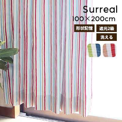 カーテン ドレープカーテン シュール/100×200cm(2枚セット) 既成 遮光2級 形状記憶 洗える おしゃれ 北欧 遮光カーテン ブルー レッド 遮光 タッセル アジャスターフック