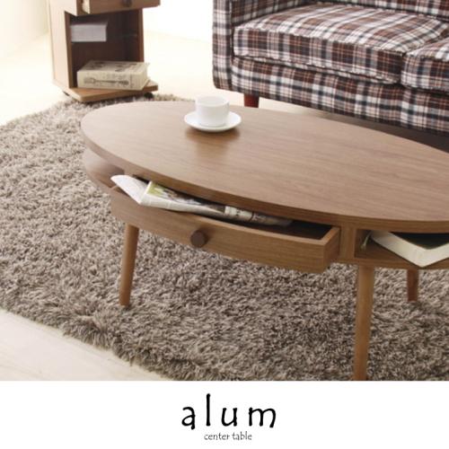 alum アルム センターテーブル【ALM-12WAL】W96×D48×H39.5cmセンターテーブル ローテーブル リビングテーブル 引き出し付 木目調 木製 ナチュラル 楕円形※メーカー直送の為、代引き・他の商品との同梱は出来ません。