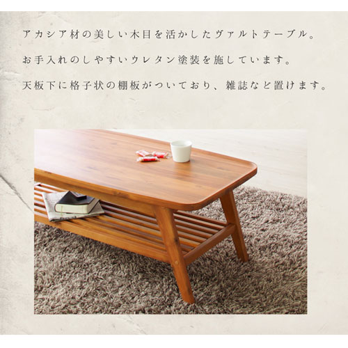 Wald Coffee Table Acacia Coffee Table Tray Shelf