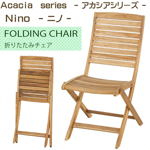 Only Nino Folding Chair Acacia Wood Simple Interior Folding Chairs * Chair  Sale. The Table Is Not Included.