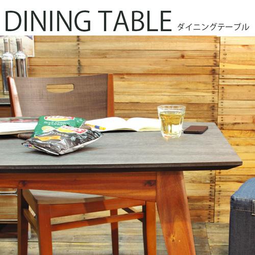 ニックス ダイニングテーブル【VET-402T W150×D75×H72.5cm】北欧風 天然木 シンプル ダイニングテーブル ※テーブルのみの販売となります。チェアは付いておりません。※メーカー直送の為、代引き・他の商品との同梱は出来ません。