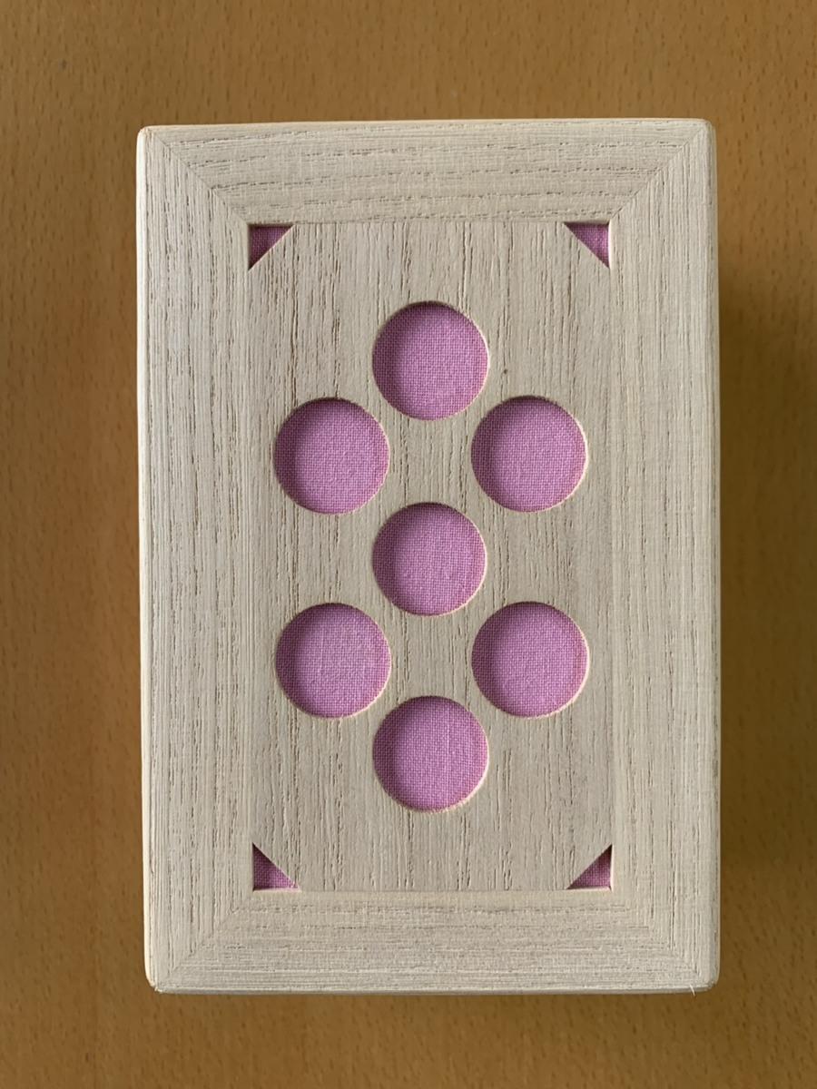 おしゃれな小物入れ ピンク柄 単品 毎日がバーゲンセール おしゃれ 国産 桐製 きれい インテリア 小物入れ 国内正規品 収納 伝統工芸 桐箱 オリジナル