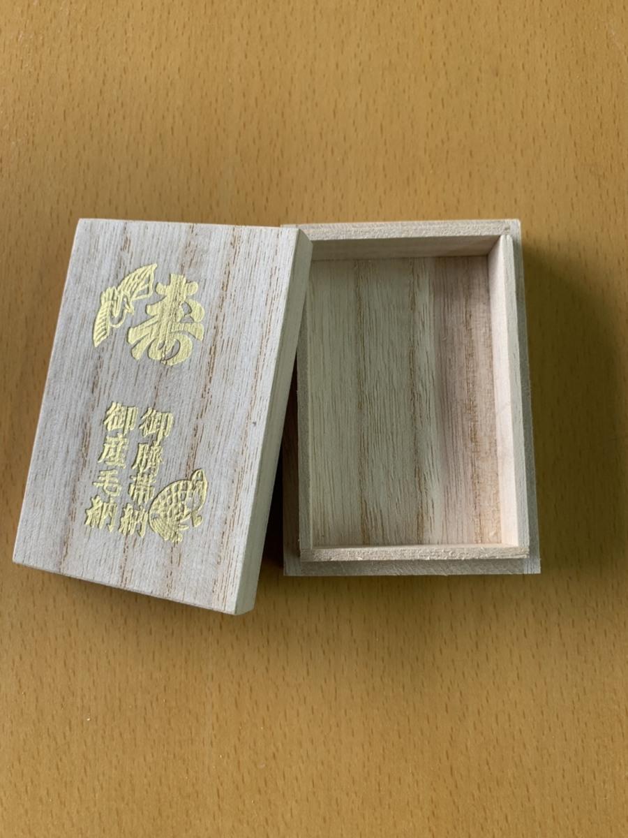 ヘソ箱 単品 印刷あり 桐製 小物入れ 薬入れ 国産 収納 小箱 桐箱 早割クーポン へそ ペット まち針 ヘソの緒ケース 収納小箱 毛 印刷 ヘソの緒 大好評です 出産 子供 ケース