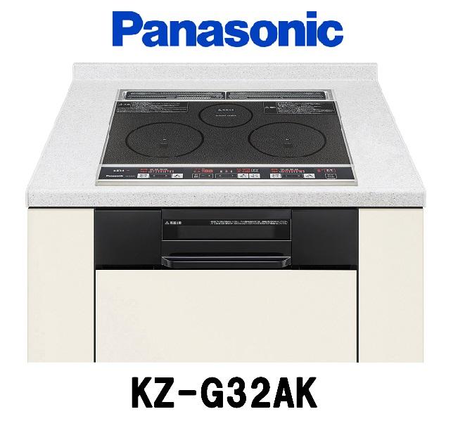KZ-G32AK IHクッキングヒーター 2口IH G32シリーズ パナソニック 幅60cm ラジエント ビルトインタイプ 【送料無料(北海道・九州・沖縄・離島除く)】