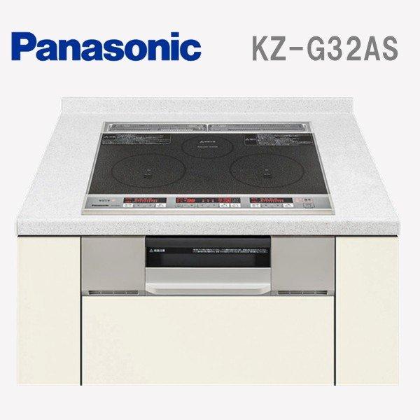 KZ-G32ASパナソニック Panasonic 定番キャンバス 日本産 送料無料 北海道 九州 沖縄 離島除く 平日午前中までの決済確認にて当日発送 ラジエント G32シリーズ IHクッキングヒーター パナソニック KZ-G32AS ビルトインタイプ 幅60cm 2口IH