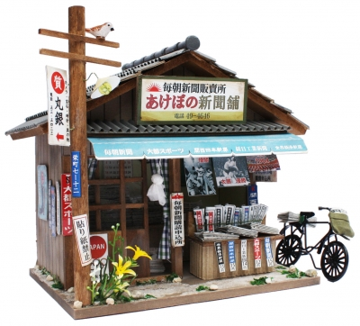 Billy's handmade Dollhouse Kit Showa series / newspaper shop Billy Doll House Kits Miniatures Doll miniature House Billy Dollhouse Kit