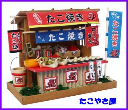 比利手工娃娃屋工具包昭和街工具包,闪耀店比利娃娃屋工具包袖珍本小型手工娃娃房子比利娃娃屋工具包