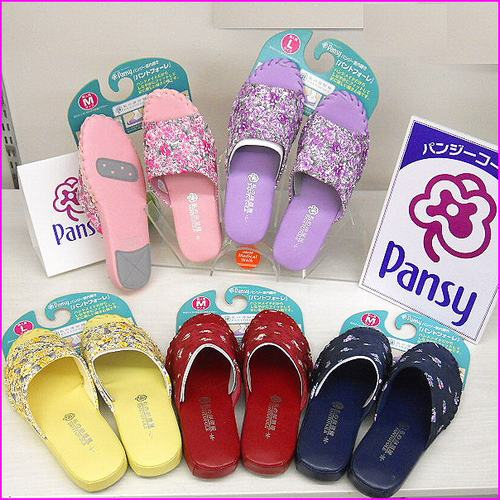 Pansy shoes shop singapore