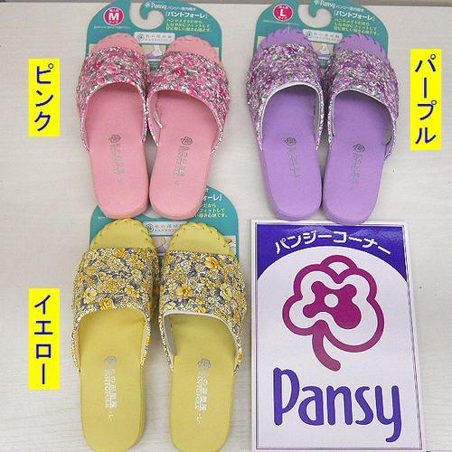 三色堇拖鞋鞋室三色紫罗兰妇女 S L