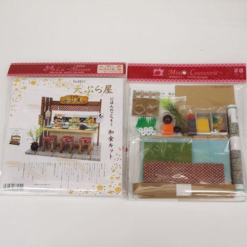 Kirinkan Handmade Doll S House Kit Tempura Billy Doll S House Kit