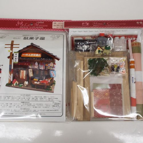 Kirinkan Billy S Homemade Dollhouse Kit Showa Series Candy Shop