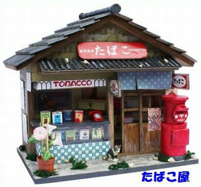 Kirinkan Billy S Homemade Dollhouse Kit Showa Series Tobacco Shop