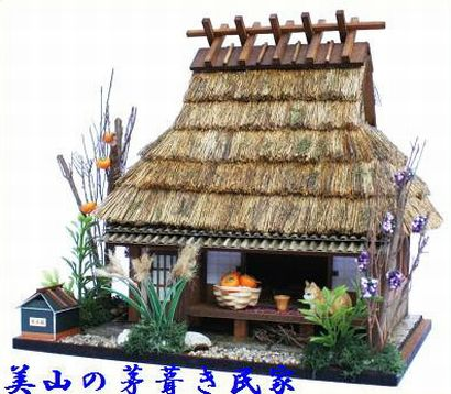 Incredible Road Series Miyama Thatch Houses Hand Made House Billy Dollhouse Kit Miniature House Download Free Architecture Designs Scobabritishbridgeorg