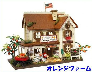 Kirinkan Billy Handmade Dollhouse Kits Woodhouse Collection