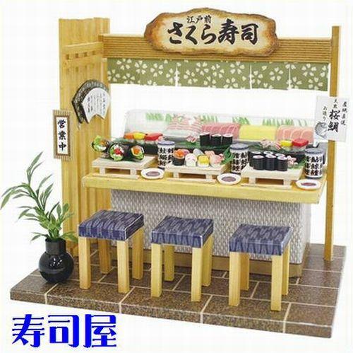 Kirinkan Handmade Doll S House Kit Sushi Bar Billy Doll S House Kit