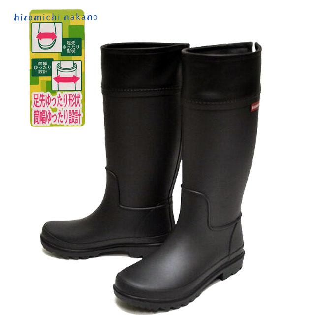 ブランドレインブーツ ヒロミチナカノ 子供靴 ジュニアレインブーツ HN WJ174R ブラック レインシューズ 雨雪 ウレタン 即納最大半額 ムーンスター ラバーブーツ 選択 長靴