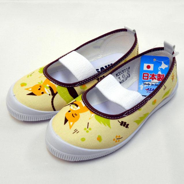 b5e7264c8f9f kirinya-webshop  Product made in kids   youth   child   boy ☆ asahi ...