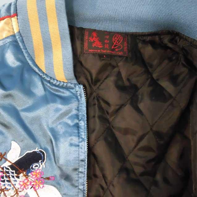 メンズ 紳士 刺しゅう入りスカジャン 和柄刺繍 薄中綿入ジャンバー 鯉 鯉刺繍F1cTJ3lK