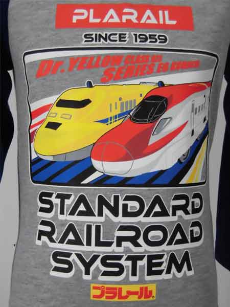 PLA-rail / Tomy(takaratomy) ★ long sleeve t-shirt / Raglan Sleeve T shirt / printed t-shirts (E6 Komachi / doctor yellow CLASS923 / bullet train pattern /Bullet train / Japan /JAPAN / Tomica / PLA / Tomy(takaratomy) /TAKARA TOMY / travel / gift / gray /
