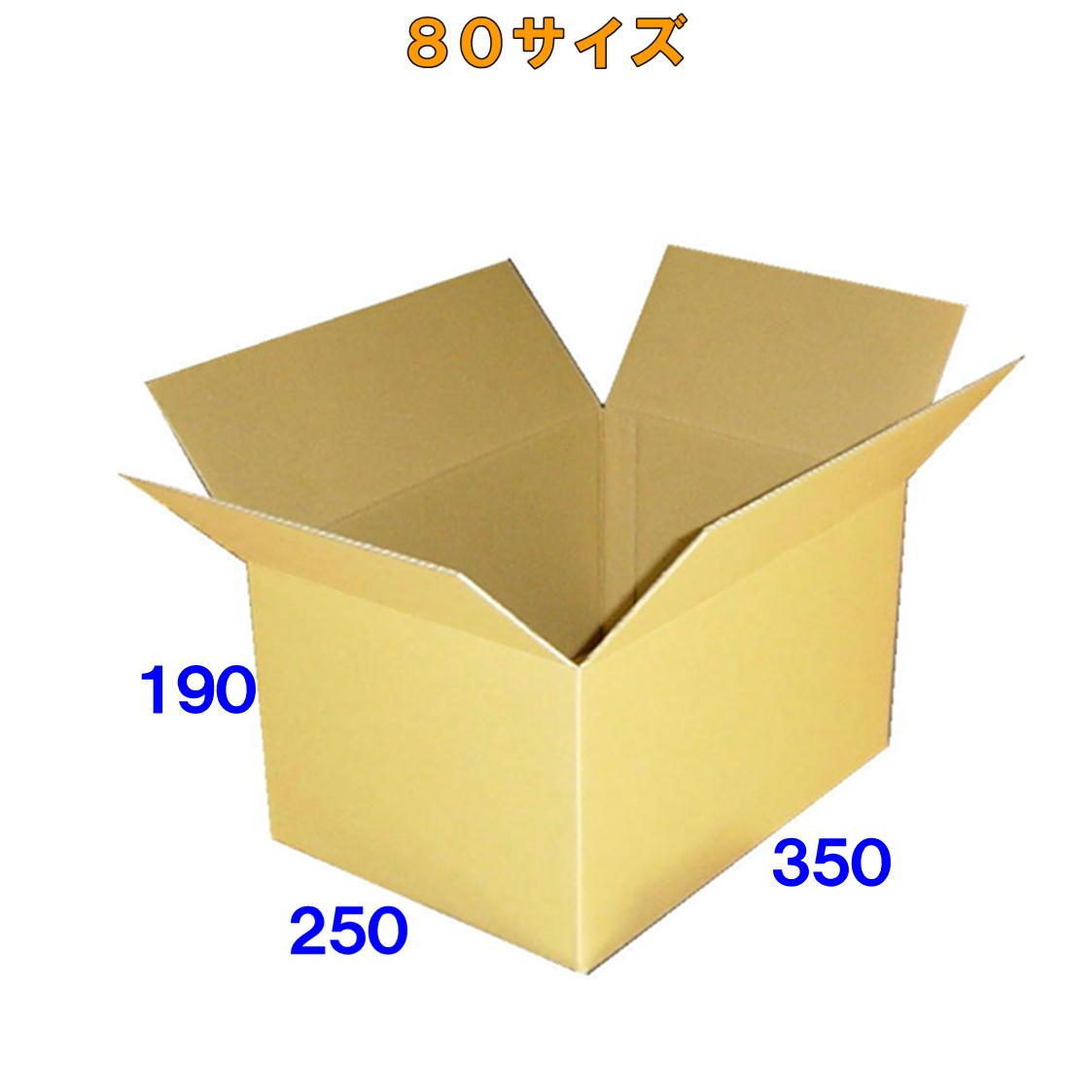 宅急便 宅配便 ゆうパック80サイズ対応段ボール箱10枚 A式 みかん箱 内祝い 10枚※西濃運輸での配送となります※※沖縄と離島は対象外となります※ 80サイズ ダンボール 箱 迅速な対応で商品をお届け致します タイプならではのコストパフォーマンスを発揮