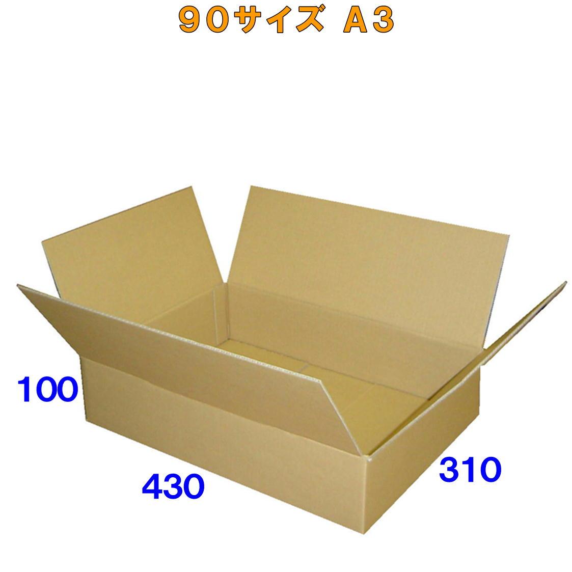 430×310×100 A3対応段ボール箱 3ミリ厚 宅急便 宅配便 ゆうパック100サイズダンボール 売れ筋 段ボール です 100 ギフト 底面 サイズ 90 箱 3ミリ厚※西濃運輸での配送となります※※沖縄と離島は対象外となります※ ダンボール 10枚 A3