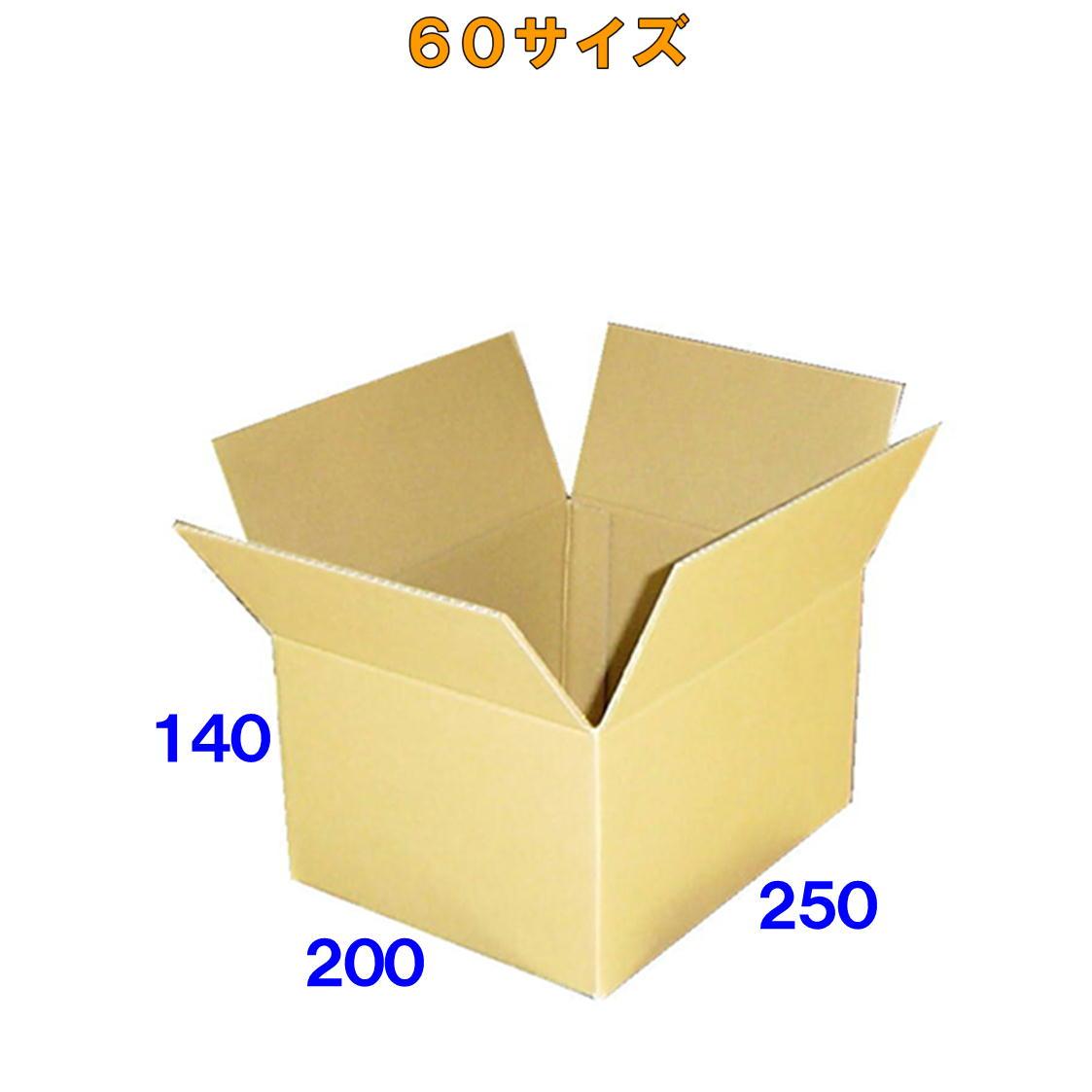 宅急便 宅配便 ゆうパック60サイズ対応段ボール箱90枚 A式 みかん箱 タイプならではのコストパフォーマンスを発揮 90枚※西濃運輸での配送となります※※沖縄と離島は対象外となります※ 60サイズ 法人様向け ダンボール モデル着用 注目アイテム 新作 大人気 箱